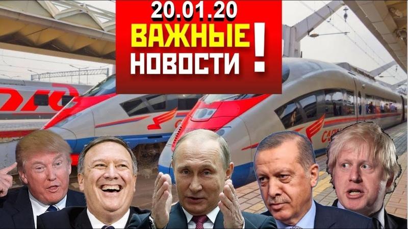 Джонсон позволил себе дерзость на первой личной встрече с Путиным в ЕС все за РФ кругом ватники
