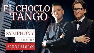 Аргентинское танго на аккордеоне с симфоническим оркестром. Эль Чокло (El Choclo)