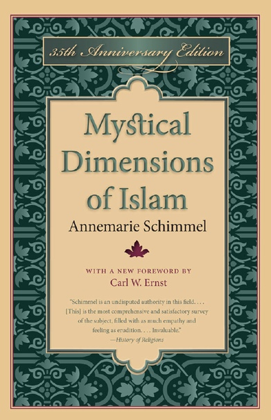 Mystical Dimensions of Islam 2nd Edition