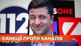 Блокировка каналов Медведчука: чиновники о санкциях Зеленского против 112, Newsone и Zik