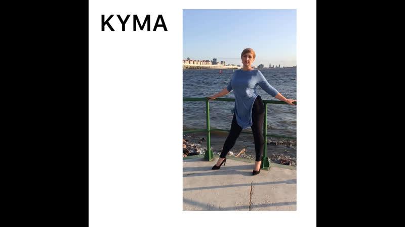 KYMA 2019