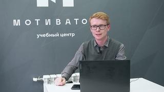 Приглашение от Александра Алферьева
