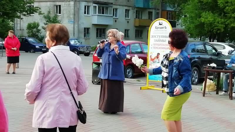 Танцы в Кстово . Гр . Смена . Надежда Арзамасцева . 19 мая .
