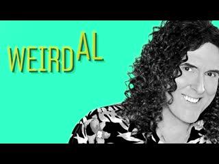 "Virtual Comedy Festival - Weird Al"" Yankovic Hosted by Lin-Manuel Miranda and Jimmy Fallon (2020)"