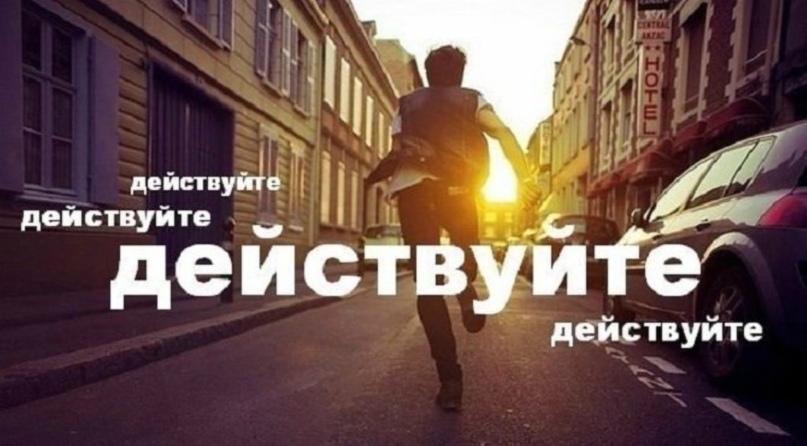 50 клиентов за 30 рублей в день. Бюджетный маркетинг ВК, изображение №30