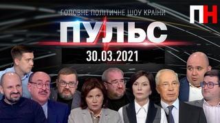 """Елена Бондаренко на ютуб-канале """"Первый Незалежный"""" от"""