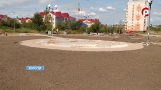 Строительство Рождественского парка в Вологде