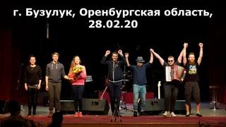 "Вячеслав Антонов & ВИА ""За Глубинку"". Концерт в г. Бузулук. г"