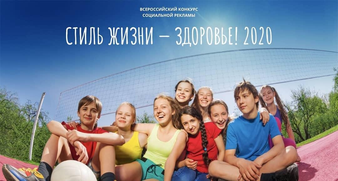 Петровчане стали победителями регионального этапа Всероссийского конкурса социальной рекламы