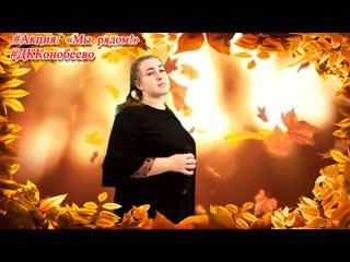 СМОЛЯРОВА Елена - Пой, моя гитара