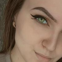 Диана Седых