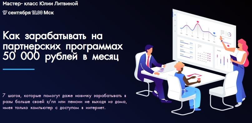 https://sekretsvobody.ru/partner/ludmila56/earnings