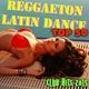 Latin Music Club - Drum 'n' Bass