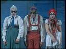 Покатуха спектакль театр Лицедеи, 2004 год.