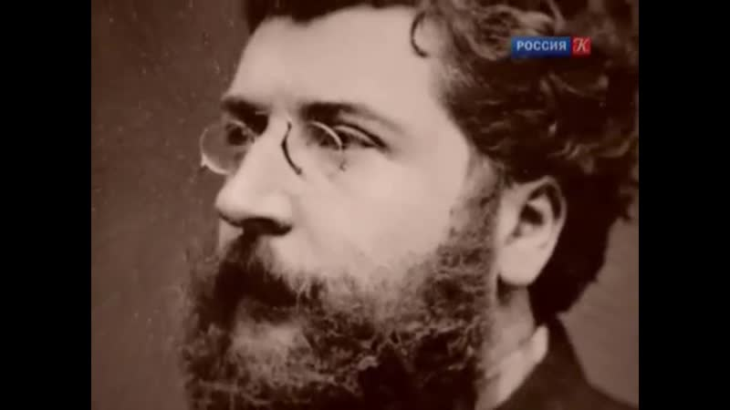 Жорж Бизе Кармен абсолютный слух