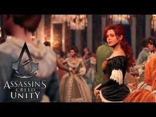 Assassin's Creed Unity - Высшее общество [Часть 1 Воспоминание 3] GAMEPLAY PS4