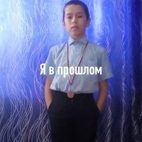 Шлыгин Алексей