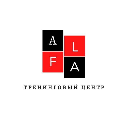 Афиша Краснодар Трудных Клиентов не бывает/Тренинг по продажам