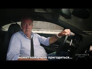 The Grand Tour - 2 серия 4 сезона - Охота за сокровищами - официальный трейлер (Русские субтитры)