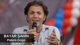 Bayar Şahin - Patara Gogo / ბაიარ შაჰინ = პატარა გოგო