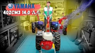 Суперновинки весны 2021! Yamaha в этом году ставит САМЫЙ мощный мотор на МоторСич и Беларус!