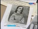 Кавалерист-девица Надежда Дурова