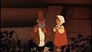 Чудесный Колокольчик. Советские Мультфильмы. Старые Русские Мультики.