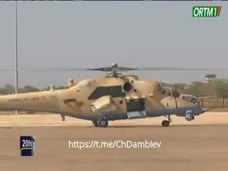 Очередной вертолет Ми-35М в Мали