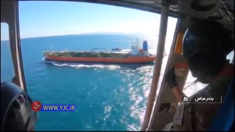 Задержание южнокорейского танкера в Ормузском проливе