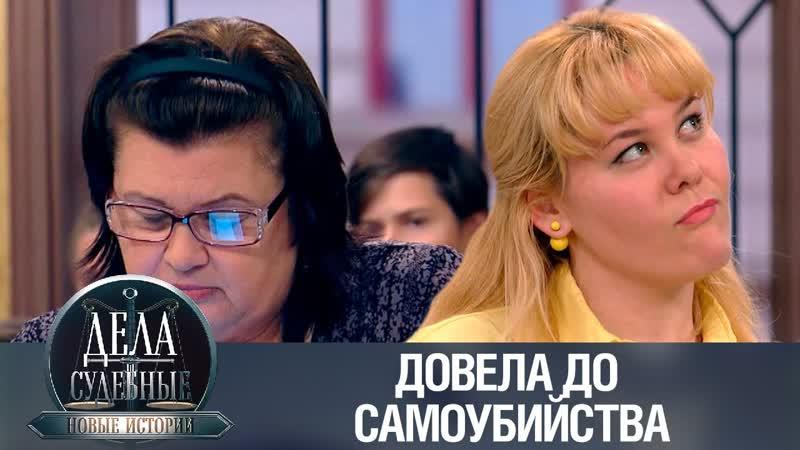 Дела судебные с Еленой Кутьиной. Новые истории. Эфир от 06.02.2020