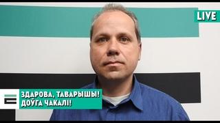 Ці аб'яднае беларусаў сёння дзень 17 верасня ? | Объединит ли сегодня белорусов день 17 сентября?