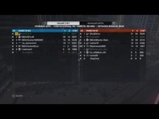 Battlefield 4™ VenomX. Как есть,  без обработки