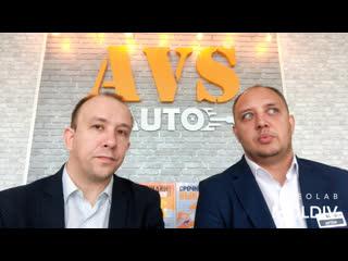 Эфир с Ильей Столетовым: интервью с Магадеев Артём автомобильный салон AVS авто