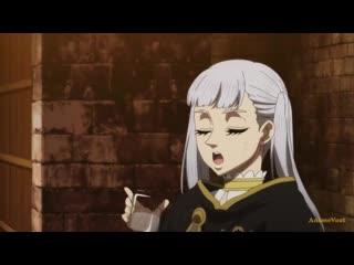 Чёрный клевер 142 серия - Black Clover