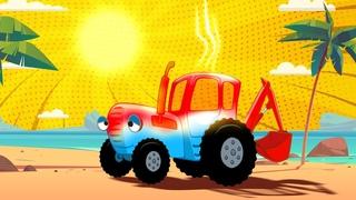 СОЛНЕЧНЫЙ ОЖОГ - Синий трактор обгорел на солнце - Что делать