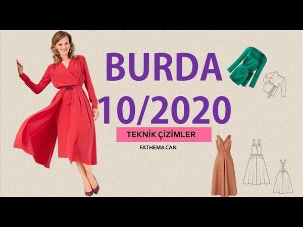 BURDA EKİM 2020 TEKNİK ÇİZİMLER BURDA 10 2020 FULL LINE DRAWINGS