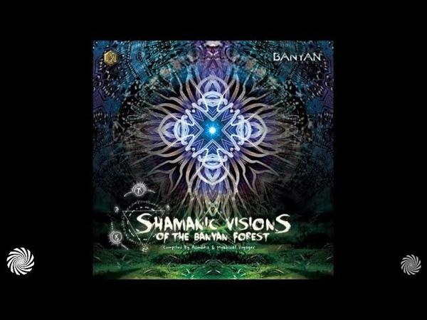 PSYPIEN - Shiva Shiver