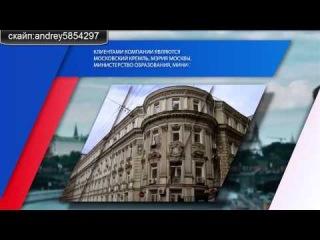 Андрей Карпухов первый чек компании i-butler в России