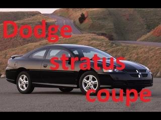 Покраска суппортов додж стратус купе dodge stratus coupe caliper painting