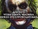Личный фотоальбом Павел Зимин