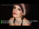 Сильнее рака как работает первый в России салон красоты для онкобольных