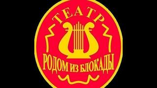 Концерт-поздравление к Международному Дню Театра ()
