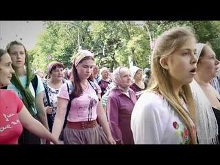 КРЕСТНЫЙ ХОД! музыка - слова - исполнение - Елена Гарнявая г.Киев