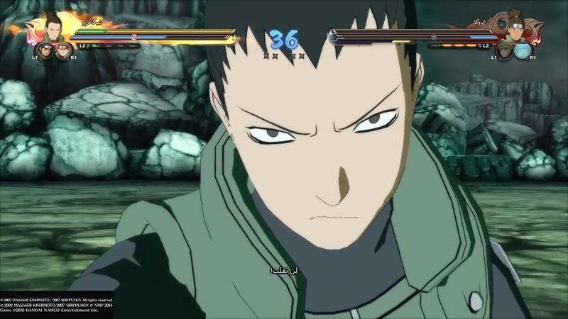ناروتو شيبودن عاصفة النينجا النهائي 105 Naruto Shippuden Ultimate Nin