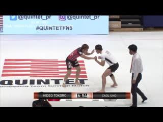 Quintet Fight Night 5 Tokyo