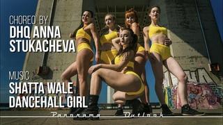 SHATTA WALE - DANCEHALL GIRL | CHOREO BY DHQ ANNA STUKACHEVA