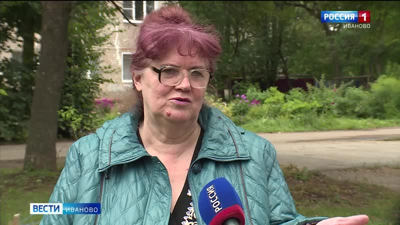 Жильцы дома на проспекте Строителей в Иванове боятся остаться без отопления