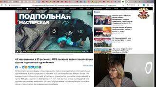 Провокаторы  Назаренко. Главное вовремя смыться и призывать к созданию боевых бригад из за бугра!