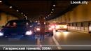 12. Гагаринский туннель. 2004г. Ночной дозор. «Жанна Фриске и вампирша»